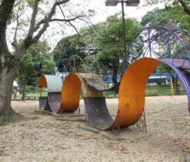 Parque Ipiranguinha
