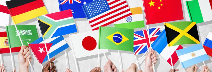 Festa das Nações no Portal Vipzinho