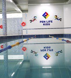Pen Life International School